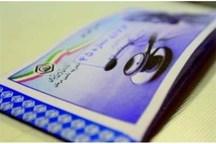 925 هزار نفر در هرمزگان زیر پوشش خدمات تامین اجتماعی قرار دارند