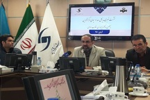 45 عنوان برنامه برای چهل سالگی انقلاب اسلامی تولید شد