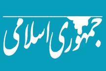 کنایه روزنامه جمهوری اسلامی به کسی که ریشش را بهخاطر زندانیشدن فائزه هاشمی نتراشید