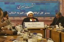موکب اداره کل اوقاف قزوین با نام سید الشهدا در نجف اشرف برپا می شود