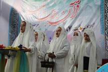مسابقات استانی قرآن کریم دانش آموزی دختر در مه ولات آغاز شد
