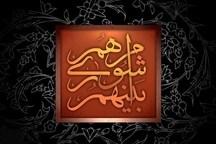 80 درصد اعضای پنجمین دوره شوراهای اسلامی شهر استان اصفهان جدید هستند