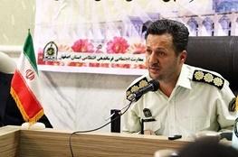باند میلیاردی سارقان منازل در اصفهان منهدم شد