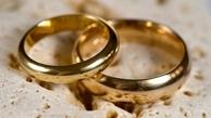 عامل اصلی افزایش سن ازدواج جوانان چیست؟