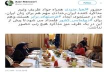 رخدادی مهم برای زنان ایران و دیپلماسی کشور + عکس
