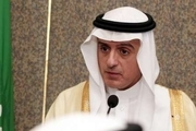 انتشار نامه محرمانه الجبیر به بن سلمان علیه ایران