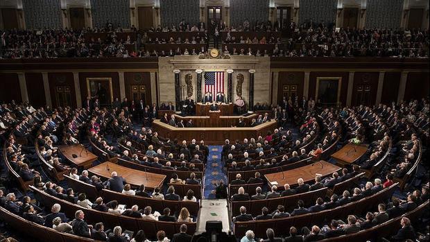 نامه مجلس نمایندگان آمریکا به پمپئو در مورد ایران