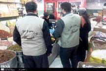 طرح نظارتی ویژه شب یلدا در بازار شهرری آغاز شد