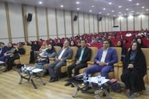 پنجمین همایش ملی تازه های روانشناسی مثبت نگر در بندرعباس برگزار شد