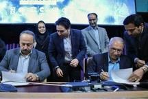 امضای تفاهمنامه همکاری بین شهرداریهای رشت و اصفهان