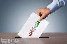 انتخابات با نشاط باعث استحکام نظام اسلامی میشود
