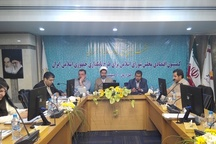 بررسی طرح بانکداری توسط اعضای کمیسیون اقتصادی مجلس در مشهد