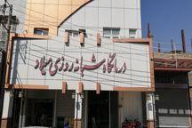 ارائه خدمات پزشکی به کانونهای فرهنگی و هنرمندان دزفول آغاز شد