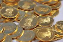 آغاز پیش فروش سکه در شعب منتخب بانک ملی همدان