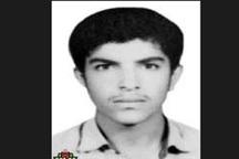 شهید ابوالمعالی: کشور نیازمند افراد متخصص و متعهد است