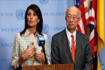 اعلام آمادگی واشنگتن برای مذاکره مشروط با پیونگیانگ