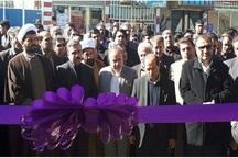 شعبه بانک کشاورزی اسلامشهر آق گل ملایر راه اندازی شد