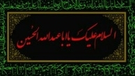 Imam Khomeini put emphasis on message of Ashura
