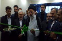 راه اندازی آزمایشی رادیو ملی – تصویری زیارت در مشهد