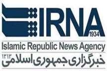 رویدادهایی که روز بیست و پنجم خرداد ماه در استان مرکزی خبری می شوند