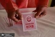 برگزاری انتخابات کره شمالی+ تصاویر