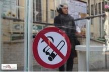 ترک تخصصی سیگار در مراکز سرپایی و اقامتی میان مدت در اصفهان