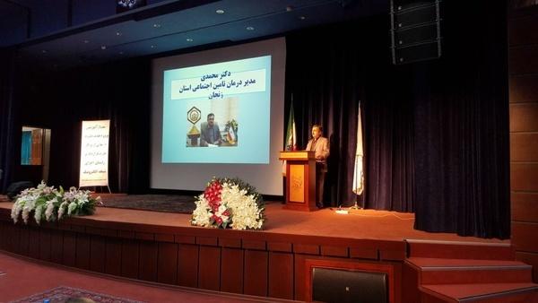 آزمون استخدامی سازمان تامین اجتماعی جمعه 20 مهر برگزار میشود