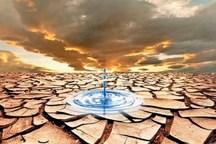 رهایی موقت از خشکسالی