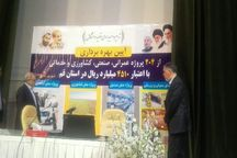 204 طرح عمرانی با حضور وزیر فرهنگ و ارشاد اسلامی در قم افتتاح شد
