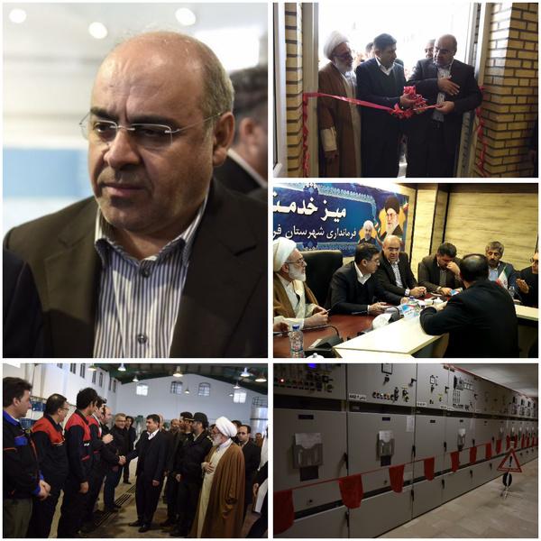22 طرح عمرانی در بخش دولتی و خصوصی افتتاح شد  ایجاد 300 اشتغال در فردیس