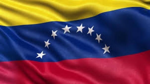 ونزوئلا از سازمان کشورهای آمریکایی خارج شد