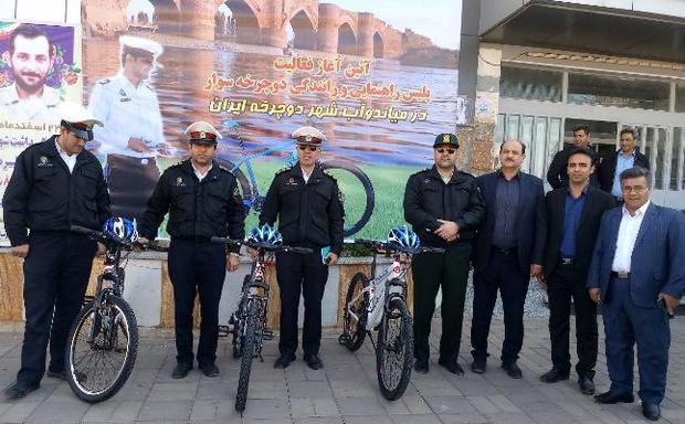 پلیس دوچرخهسوار در شهر میاندوآب راهاندازی شد