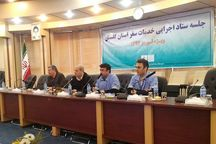 آمار 6 میلیونی مسافران نوروزی گلستان نیازمند بازنگری