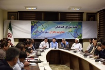 تیم البرز برای تحکیم زیرساختها و تقویت سیلبندها در خوزستان میماند