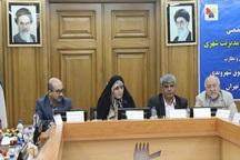 کمیته حقوق شهروندی شورای شهر تهران کلید خورد