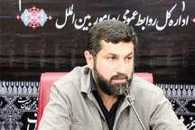 مشکل سپرده گذاران موسسه آرمان خوزستان به زودی حل می شود