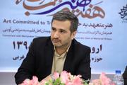 ویژه برنامه های سالروز آزادسازی خرمشهر در ارومیه اجرا می شود