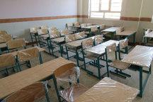 ساخت 84 باب مدرسه خیّرساز در خوی