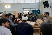 طلاب چهار کشور مسلمان برای امدادرسانی به خوزستان آمدند