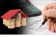 درآمد دهیاری های خراسان شمالی از مالیات 68 درصد رشد یافت