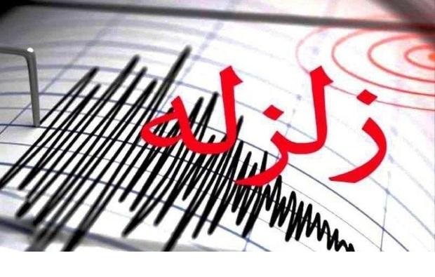 زلزله 3.6 ریشتری مرز خراسان شمالی را لرزاند