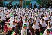 ۴۴ هزار کلاس اولی وارد مدارس البرز شدند