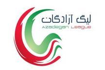 جدال شهرداری با شاهین بوشهر در هفته سوم لیگ دسته یک فوتبال