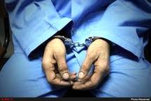 یک فعال اقتصادی در یزد، دستگیر و روانه زندان شد