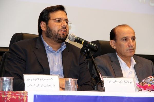 نشست مشترک مدیران اداری و اقتصادی  لامرد با حضور استاندار فارس