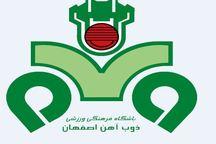 تمرینات تیم فوتبال ذوب آهن از 27 خرداد آغاز می شود