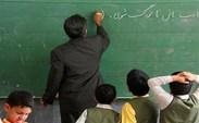 حقوق دانشجومعلمان چه زمانی زیاد میشود؟