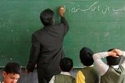 شیوه نامه اجرایی پرداخت حقوق نیروهای حقالتدریس آزاد+ شرایط استخدام