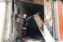 آتش سوزی مغازه پارچه فروشی در گناوه یک مصدوم برجای گذاشت