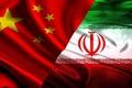 روزنامه چینی: روابط قوی ایران و چین به رغم تحریم ها ادامه می یابد